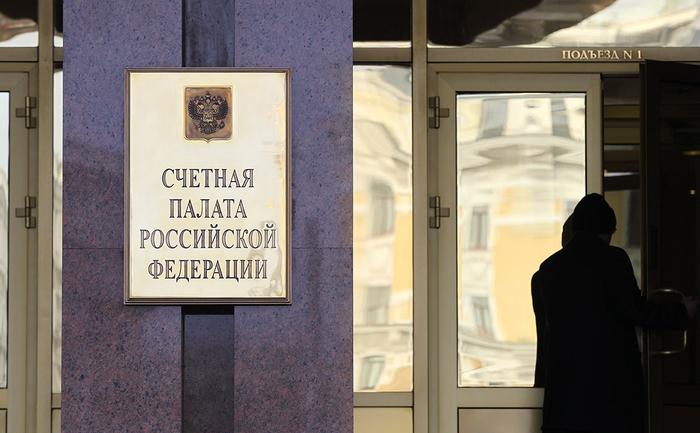 Счётная палата России (700x433, 313Kb)