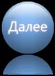 4897960_0_f3d47_2163580c_orig (78x108, 12Kb)