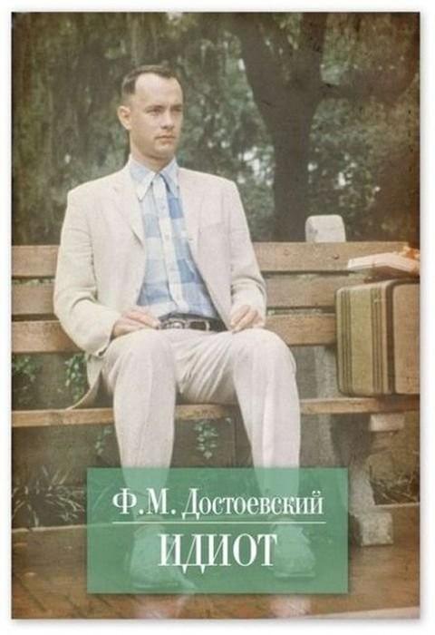 Современные обложки старых книг