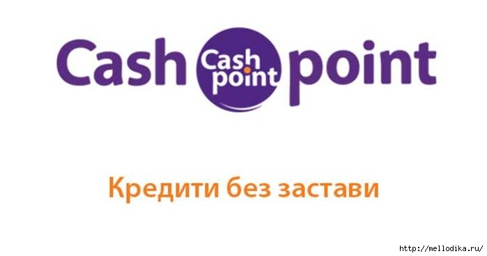 cash_point (700x367, 49Kb)