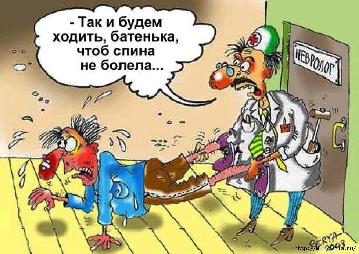 "alt=""Чтоб спина не болела!""/2835299_CHtob_spina_ne_bolela_796x563 (700x495, 224Kb)"