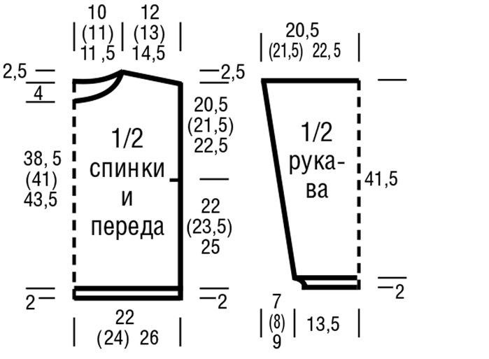 21 (699x513, 88Kb)