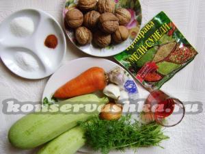 Ингредиенты для приготовления грузинской кабачковой икры/5177462_576fdc8eae595 (300x225, 16Kb)