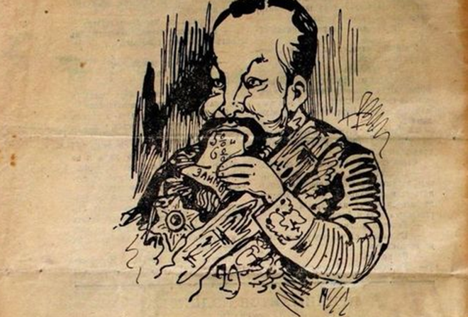 До изобретения «ВКонтакте». Над чем смеялись в начале 20 века