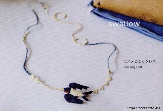 Амигуруми. Схемы вязания совушки, чайки и голубя (3) (565x387, 173Kb)