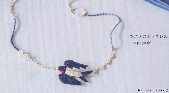 Амигуруми. Схемы вязания совушки, чайки и голубя (13) (690x381, 145Kb)