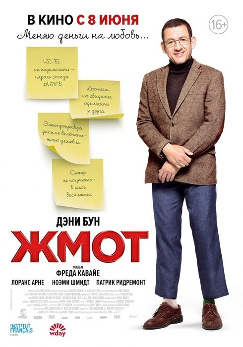 2064475_jmot (490x700, 201Kb)