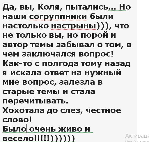 5462122_1111111111111111111111______oie_hL2zNEKHtswJ (512x490, 13Kb)
