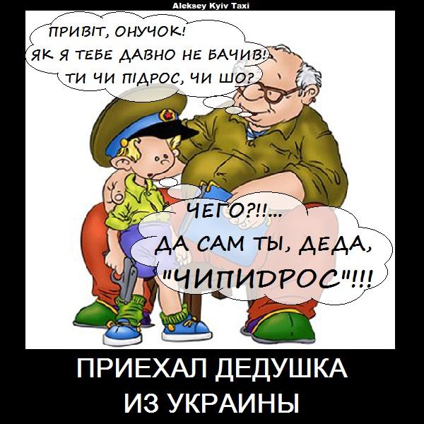 Дедушка Расскажи Как Ты Воевал Анекдот