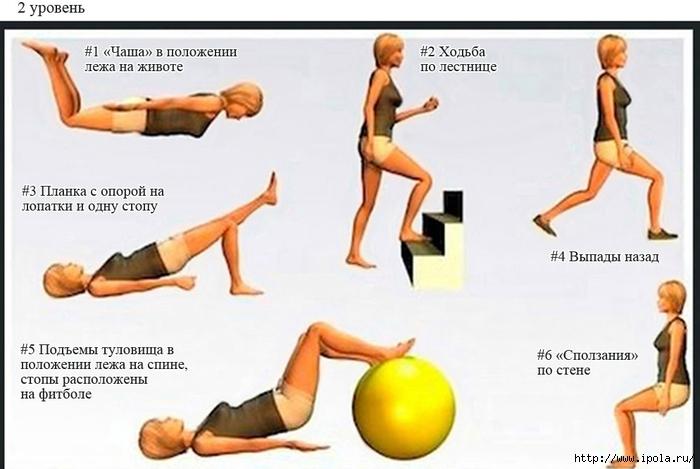 """alt=""""Упражнения на укрепление коленного сустава""""/2835299_Yprajneniya_na_ykreplenie_kolennogo_systava2 (700x469, 182Kb)"""