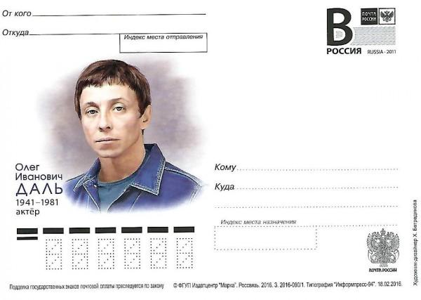 Олег Даль (600x427, 50Kb)