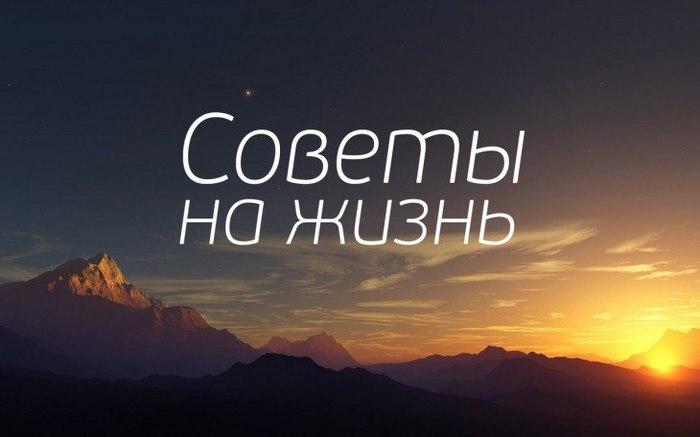 jizn (700x437, 34Kb)