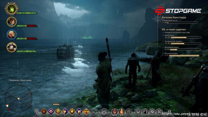 7a853_dragon_age_inquisition-1417769407-s (700x393, 179Kb)