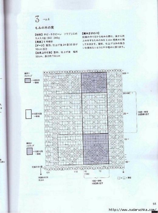 55 (520x700, 254Kb)