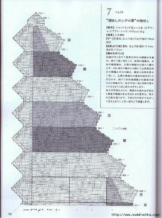 58 (520x700, 324Kb)