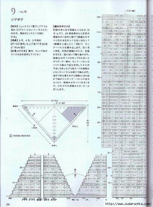 68 (520x700, 311Kb)