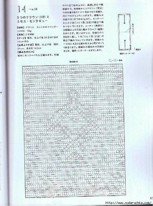 83 (520x700, 324Kb)