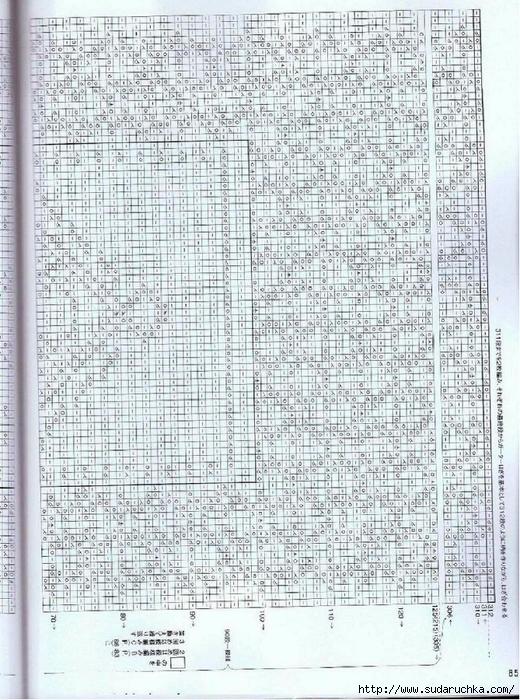 85 (520x700, 382Kb)