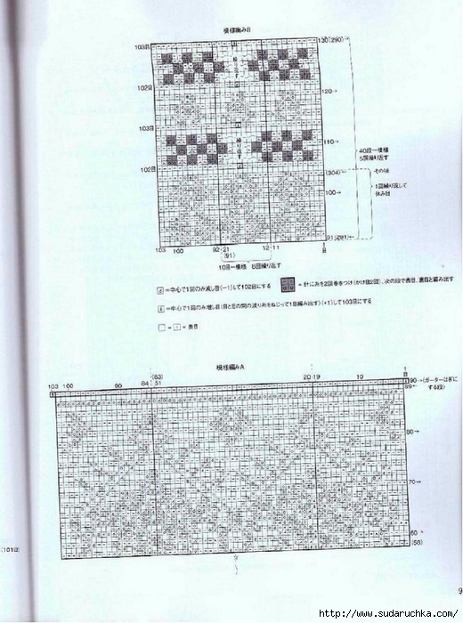 97 (520x700, 280Kb)