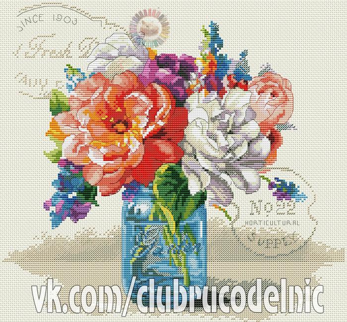 Garden Bouquet (700x650, 751Kb)