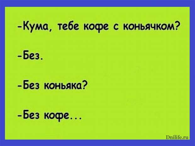 3470549_haha___ (620x465, 17Kb)