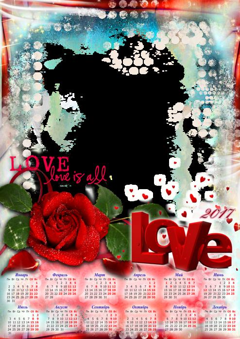 Kalendar_love01_sialla_2017 (494x700, 635Kb)