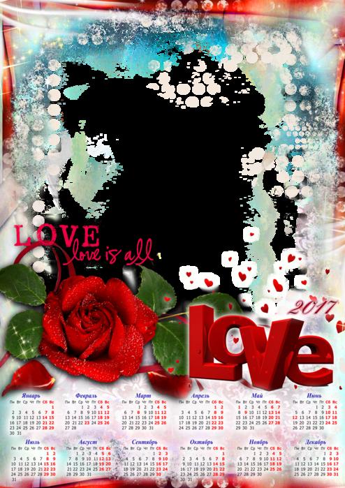 Kalendar_love02_sialla_2017 (494x700, 642Kb)