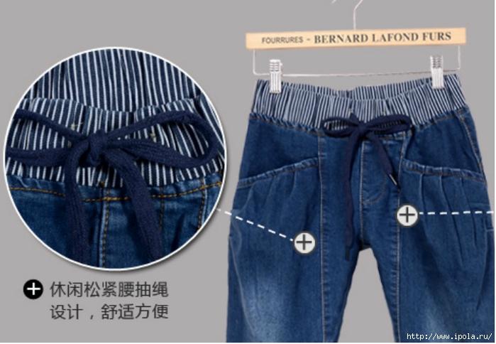 """alt=""""Как увеличить джинсы на талии?""""/2835299_DJINSI (700x484, 200Kb)"""
