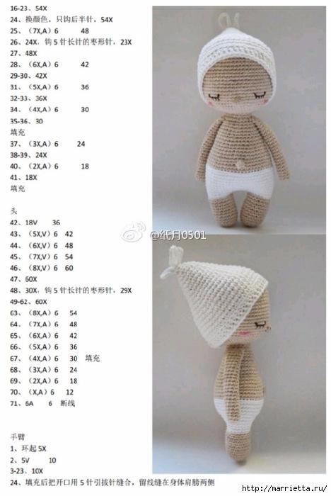 Вязание крючком куколок амигуруми. Вязаные ПУПСЫ (4) (468x700, 181Kb)