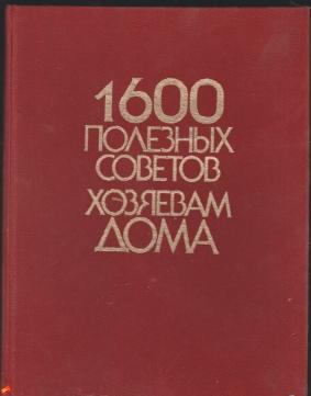 4870325_49_1_ (283x361, 73Kb)