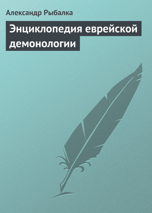 4638534_enciklop_873_1_ (500x700, 67Kb)