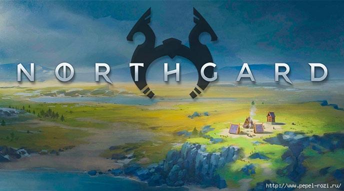 Northgard /4403711_igranorthgard (688x383, 157Kb)