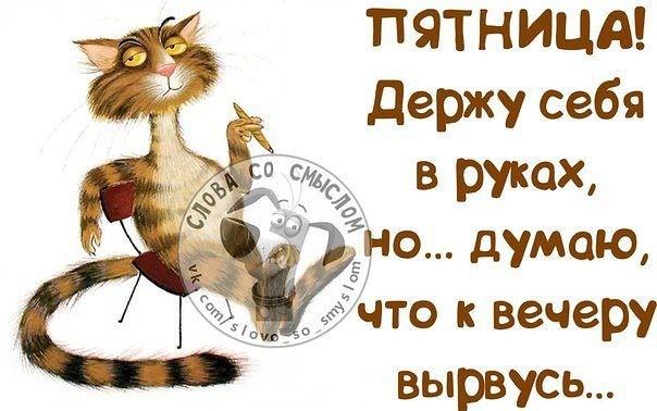3470549_pyatnica1___ (604x378, 196Kb)