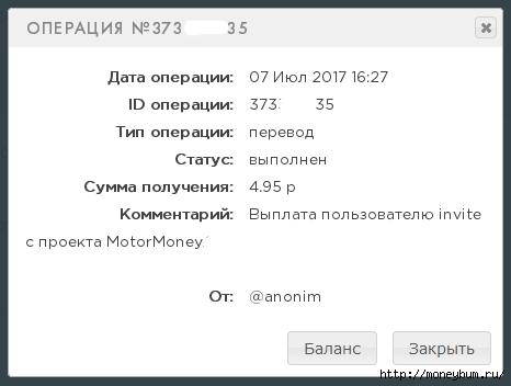 MotorMoney | Выплата/3324669_Untitled2 (466x352, 50Kb)