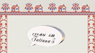 Tatiana-5-Вышивка-пр (320x180, 80Kb)