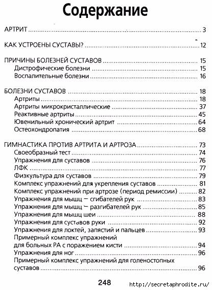 1 (415x567, 196Kb)