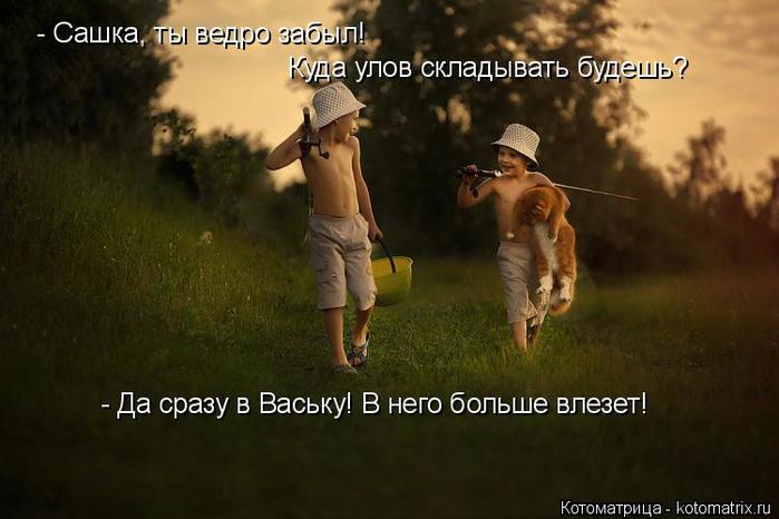 kotomatritsa_m0 (700x466, 287Kb)