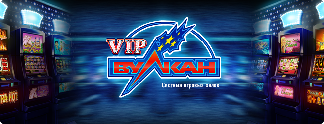 vip-klub-kazino-vulkan