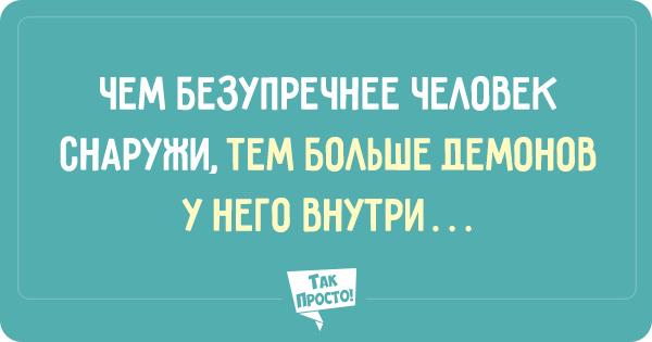 7d3013fa43a1cae6370d2bdc4791c69f (600x315, 107Kb)