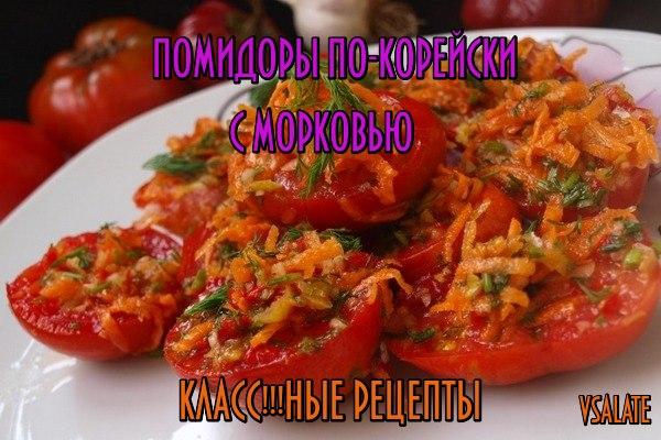 помидоры (600x400, 70Kb)