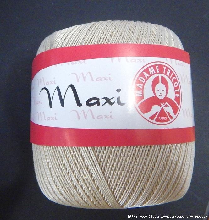 нитки для вязания (665x700, 358Kb)