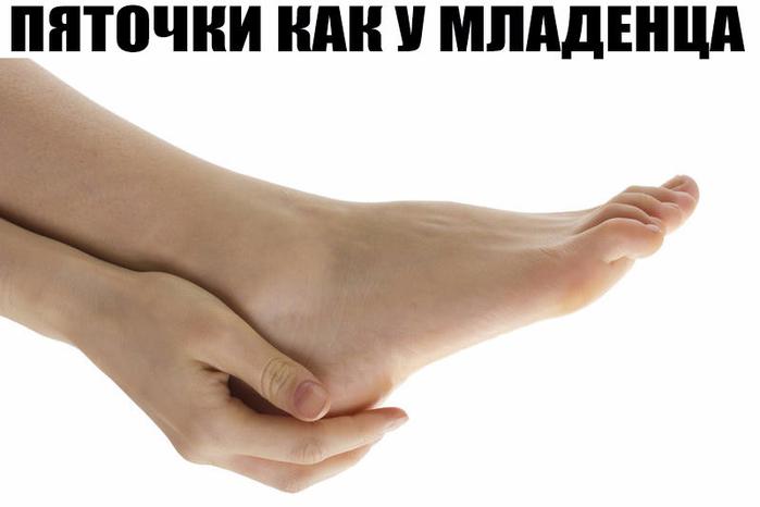 image (700x466, 143Kb)