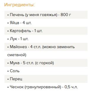 5177462_Image_10 (310x313, 56Kb)