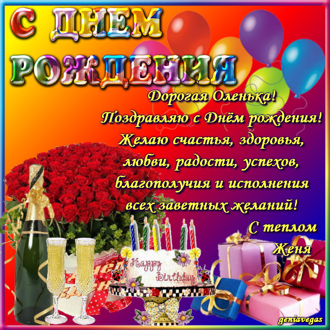 129419304_olen (650x650, 179Kb)