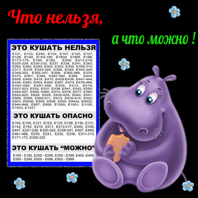 Без-имени-1 (650x650, 390Kb)