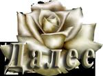 5369832_cliparts26 (150x111, 30Kb)