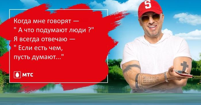слава_VV (700x365, 241Kb)