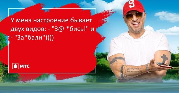 2369591_nastroenie_V_V (700x365, 152Kb)