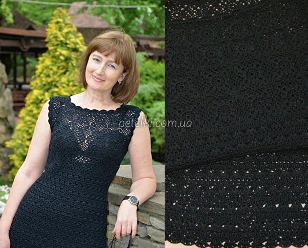 Черное платье - 1 (630x509, 250Kb)
