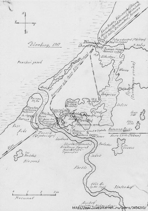 Рис.2.1.1.1 Крепость Дюнабург. Русло реки Аа проходило южнее современного русла  Гауя (492x700, 254Kb)